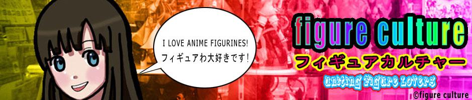 Figure Culture
