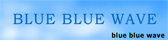 Nazo no Kanojo X << Blue Blue Wave